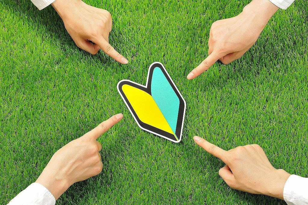 【求人募集中】とう美緑化株式会社で働く魅力とは?
